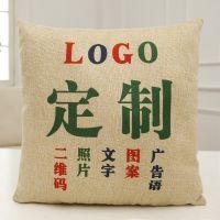 深圳厂家定制【汽车沙发坐垫】可按需定制LOGO、欢迎批发采购