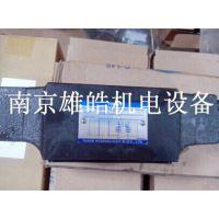 MRP-01-C-30油研叠加阀代理销售