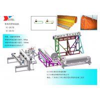定制工业软体风管流水线生产设备/篷布热合流水线生产设备/PVC管塑料焊接厂家