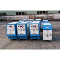 油循环式模具加热器 油式模具加热器