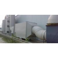 专业定制活性炭吸附箱 专业设计 达到排放标准