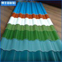 彩涂屋面波纹板压型板彩钢板彩涂销售彩涂瓦楞板彩涂卷彩涂板