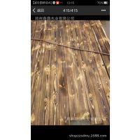 防腐木碳化木板材实木地板花架围栏凉亭木屋花箱批发网格