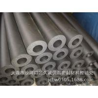 大量供应各种规格橡塑保温材料 橡塑保温管太阳能保温管 橡塑管