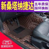 2017款上海大众新桑塔纳脚垫全大包围专用大翻边新捷达丝圈脚垫