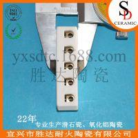 供应陶瓷接线座 陶瓷接线端子 2孔5孔 氧化铝陶瓷接线座