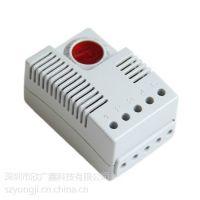 厂家直销/高低压配电柜恒湿器EFR012