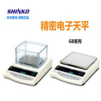 日本SHINKO新光GB系列高精度音叉式天平