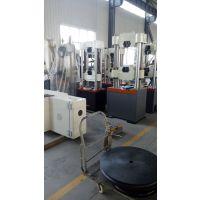 船舶焊接接头液压万能试验机厂价直销