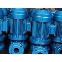 凯里市众度泵业 ISG65-200IA 11KW 空调水循环泵直销 铸铁