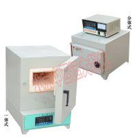 箱式电阻炉/马弗炉/工业电炉 1300℃ 分体式(中西器材)