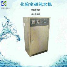 世骏牌不锈钢柜式商用纯水机 质量第一 服务至上