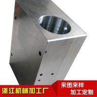 厂家供应CNC数控五金车铣加工 铣加工 cnc加工中心机加工