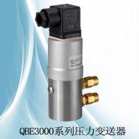 广州西门子压差传感器QBE3000-D10