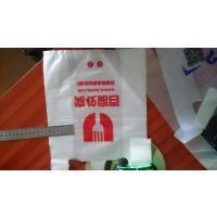 广州塑料袋定做,天河塑料袋订制,番禺塑料袋订做