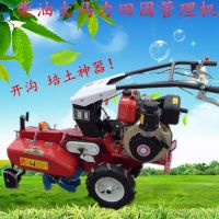 葡萄园植保除草机 富兴田园旋耕施肥机 草莓开沟施肥回填机多少钱一台