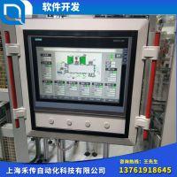 软件/编程/程序开发 PLC编程 工控机检测系统 软件编程与服务 上海禾传自动化科技有限公司