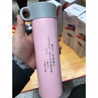 特卖会激光打标机不锈钢保温塑胶杯精密五金打码激光打标刻字机