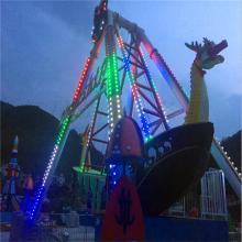 新奇新颖的儿童游乐设备海盗船hdc30人挣钱的游乐项目三星厂家直销