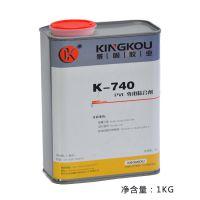 PVC胶水,pvc管材胶水,PVC胶水价格