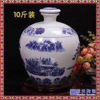 陶瓷酒瓶 10斤装平盖圆型酒坛 山水八仙图案青花酒缸