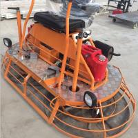 驾驶式抹光机· 混凝土路面收光机· 24马力双盘收光机