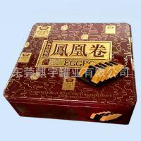 专业销售 马口铁收纳包装盒 马口铁盒 马口铁包装盒定制