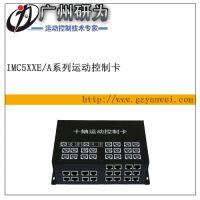 脱机 十轴运动控制器 Modbus 独立 可编程 运动控制器 iMS510E/A