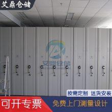 宁波艾鼎厂家图纸 移动档案密集架 钢制简约MJJ-005抽屉式货架