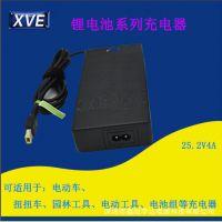 XVE定制33.6V4A电动车电池组18650充电器充电器生产厂家免费拿样