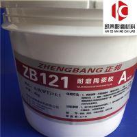 凯策超聚合物高温耐磨陶瓷胶 陶瓷片专用胶