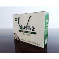商丘水果纸箱 商丘纸盒包装彩印定做 食品牛皮纸箱 彩色饼干礼品包装箱