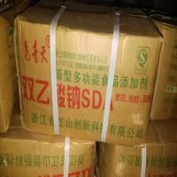 双乙酸钠食品添加剂防腐剂保鲜剂双乙酸钠包青天厂家