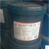 200升-加德士HD 68 号 特级抗磨液压油、加德士Rando HD68 包邮