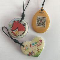 深圳创新佳厂家手机挂件吊带促销滴胶卡小区管理智能卡