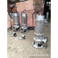 长期供应 不锈钢潜水泵,150WQ180-20-18.5无堵塞潜水排污泵,