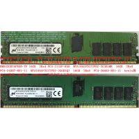 MTA18ASF2G72PDZ-2G3B1MK 16GB 2Rx8 PC4-2400T镁光服务器内存