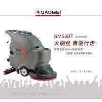 广西电动洗地机工厂开工保洁专用清洗地面污渍保洁工具