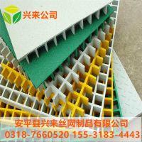 贵阳玻璃钢格栅板 高分子材料雨篦子 玻璃钢格栅价格便宜