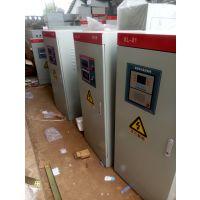 高品质价优XBD19.8/40-150GDL消防泵厂家直销