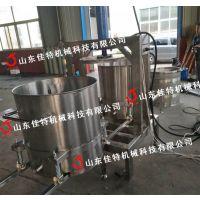 南京液压压榨机 佳特胡萝卜压榨机