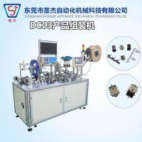 厂家直销非标自动化设备连接器自动装配机DC03产品全自动组装机