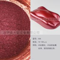 厂家供应亮闪珍珠紫红珠光粉手机家电外壳注塑免喷涂珠光颜料
