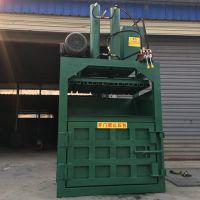 垃圾压块机 废料小单杠废纸打包机 滤芯棉打包机普航机械 质量