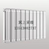 冀上75平面铜铝暖气片 集中供暖壁挂散热器