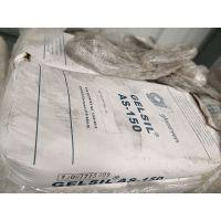 销售道格拉斯GELSIL AS-150合成硅铝酸钠