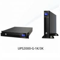 Huawei 华为不间断电源 UPS 2000-G-3KRTS 3KVA 2400W 内置电池