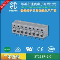 弹簧式PCB接线端子压线式免螺丝端子台ST211R-5.0弯针