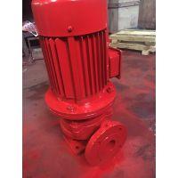 供应消防泵XBD4/5-SLH恒压切线泵30KW喷淋泵价格 消火栓加压泵型号