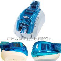 优惠供应厂家低价直销证卡PEBBLE 4打印机证卡机耗材